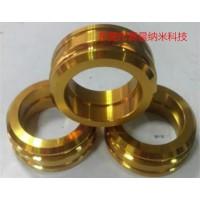 供广州潮汕铸模PVD耐磨纳米膜层镀钛.耐磨涂层