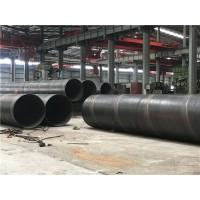 螺旋管/江門螺旋管 卷管 鋼護筒價格
