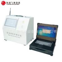 无线传输 静态蒸发率测试机可连接多个设备 江苏拓晟