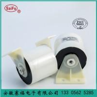 赛福 CBB15/16 高频脉冲电流吸收电容器