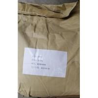 热敏纸显色剂D-8,DBSP,ODB-2