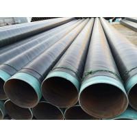 3PE防腐钢管,保温钢管,TPEP防腐,环氧粉末涂塑防腐钢管