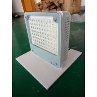 BY500 LED油站灯 加油站专用灯具