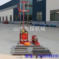 供應魯探QZ-2CS帶卷揚輕便取樣鉆機工程地質勘探鉆機省人力