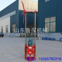 熱銷山東魯探QZ-2D電動輕便取樣鉆機 小型巖芯鉆機性能穩定