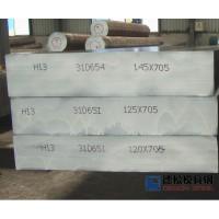 进口国产H13模具钢材供应商厂家-德松模具钢