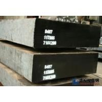 进口国产8407模具钢材供应商厂家-德松模具钢