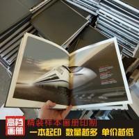 东莞画册设计色彩搭配的组成 东莞企业画册