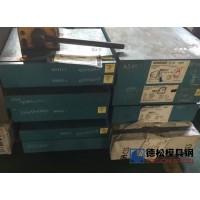 进口国产SKD11模具钢材供应商厂家-德松模具钢