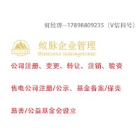 上海注册拍卖公司的条件及办理拍卖许可证流程