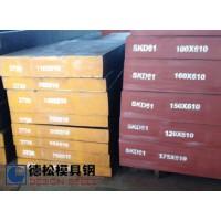 進口國產SKD61模具鋼材供應商廠家-德松模具鋼