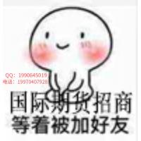 外盘信管家软件招商香港元大国际期货返佣日返