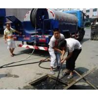 无锡滨湖区污水管道清理/滨湖污水管道清洗