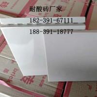 河南郑州市供应水池厂防腐防滑耐碱耐酸砖-釉面耐酸砖