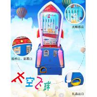 益智乐儿童动漫游戏机太空飞球投币射球机扭蛋机?#25991;?#20146;子电玩设备