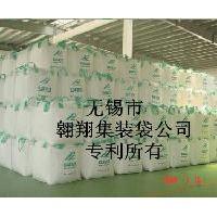 拉丝级聚丙烯(pp)用于集装袋编织