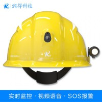 ABS安全帽,语音对讲安全帽,一键视频安全帽