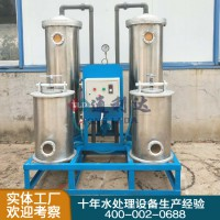 全自动锅炉软化水设备得到用户一致认可的特点