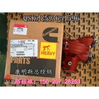中铁一局(甘肃铁路局施工单位)QSK60水泵3651956