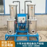 全自动软化水设备工作流程早知道
