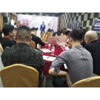 东莞管理培训御林军教育咨询有限公司王嘉豪讲师谈新任