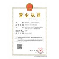 0元注冊深圳公司