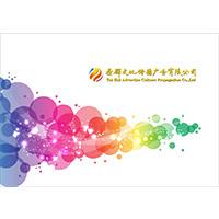 泰辉文化 专业晚会执行 婚庆策划展会布置 音响舞台
