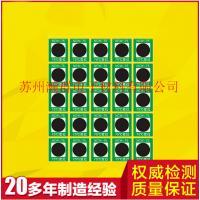 可逆型变色测温贴片/测温贴/温度纸/NCW1-75度