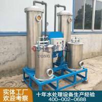 解密锅炉软化水设备运作的流程