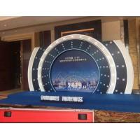珠海澳门会议会展策划执行搭建展览展位策划制作