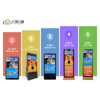 湖南共享广告机_精准智能营销_创业加盟首选-华宝软件