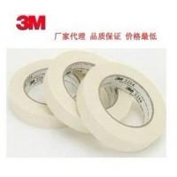 3M2214 3M美纹纸胶带 3M喷漆专用胶带 3M无痕胶带