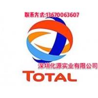 全国供应道达尔SK150合成冷冻机油