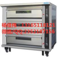 济南三麦烤箱设备有限公司