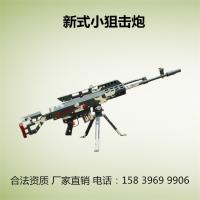 游樂場射擊娛樂設備氣炮槍游藝期盼  橡膠彈實彈射擊體驗項目