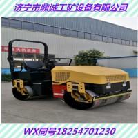 手扶振ζ动座驾震动压路机 单钢轮重型压路机 压道机