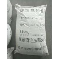 活性氧化鋁干燥劑都有哪些規格