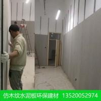 钢结构别墅外墙板外墙披叠板安装方法