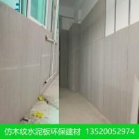 北京别墅外墙挂板披叠板干式施工法