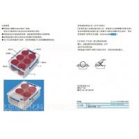 日本三菱密封培养罐7升厌氧罐C-32