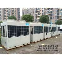 工厂厂房中央空调安装工程白菜网送体验金不限ip