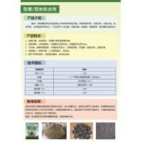 石灰窑型煤高粘度粘合剂厂家直供