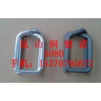 5080鋼絲回型打包扣上海50鋼絲打包扣