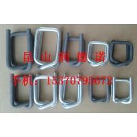 鍍鋅鋼絲打包扣磷化鋼絲打包扣纖維帶鋼絲打包扣