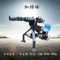 振宇协和游艺设备中型游乐气炮枪加特林 游乐园射击游乐项目