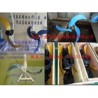 南京中德专业生产QJB潜水推流器,聚氨酯1100——2500