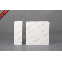供應硅鈣板水泥行業,電解鋁,窯爐保溫隔熱