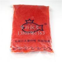珍味鱼籽批发、供应、厂家
