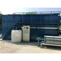 苏州涂装行业废水处理 苏州废水回用处理 苏州废水处理
