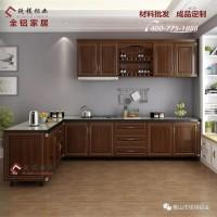 全铝合金橱柜定做 L型橱房柜 橱柜门板 全铝家具全屋定制